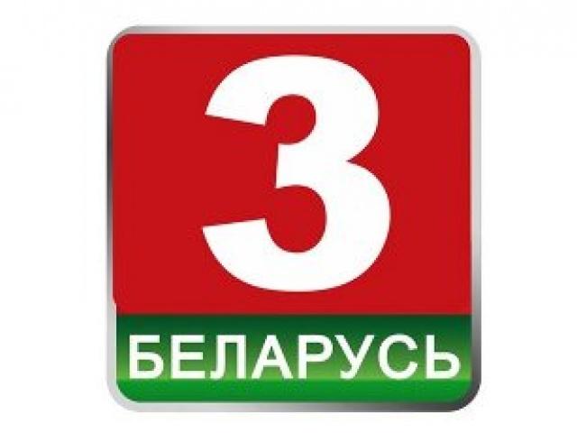 «Хроника Минского гетто» на телеканале «Беларусь 3»