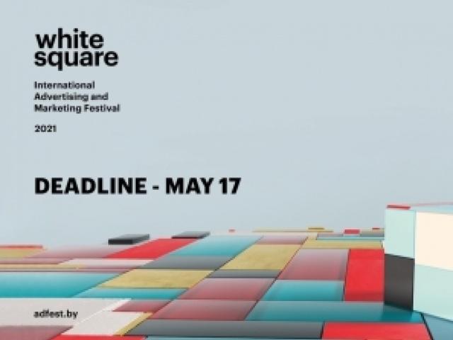 «Белый квадрат» завершит прием конкурсных работ 17 мая