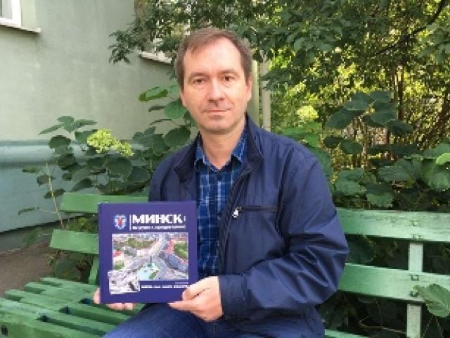 Фотоальбом «Минск: из руин к процветанию» — гэта захапляльнае падарожжа ў часе і прасторы
