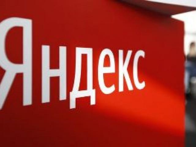 «Яндекс.Плюс» запустил бренд-медиа о развлечениях