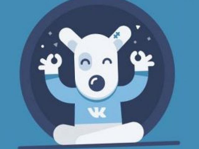 «ВКонтакте» выпустила мини-приложение для детей «Занимариум»