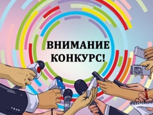 Продолжается прием заявок на Республиканский конкурс юных корреспондентов