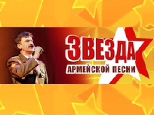 Белтелерадиокомпания проведет запись XXIV фестиваля армейской песни
